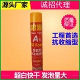 聚氨酯泡沫胶填缝剂发泡填充剂防火阻燃750ML超白快干通用型