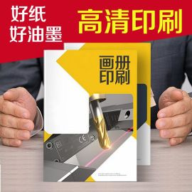 印得好厂家 东莞宣传册印刷 铜板纸高清印刷宣传单