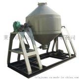 食品乾燥機 迴轉真空乾燥機