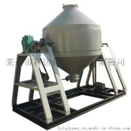 食品干燥机 回转真空干燥机