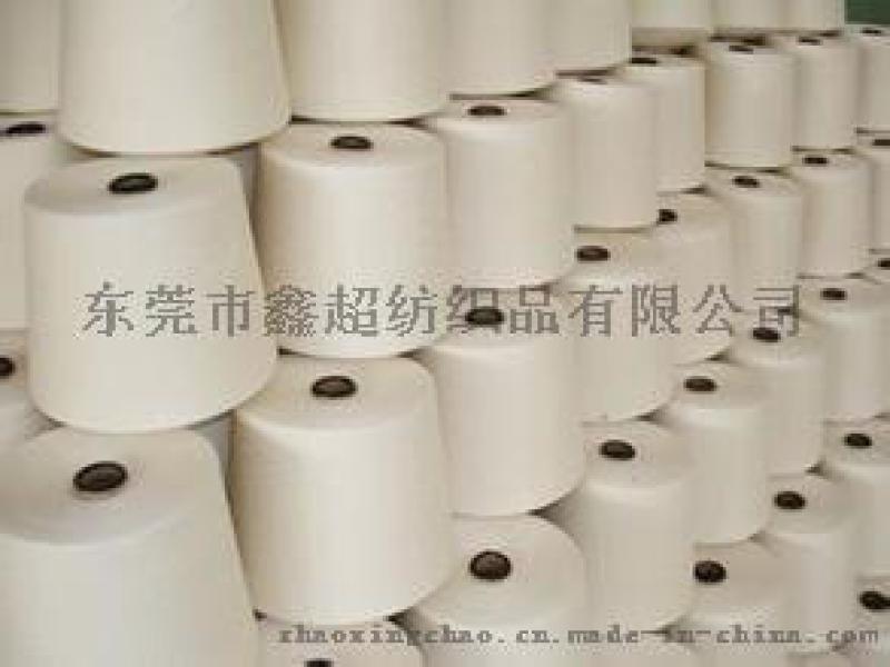 现货直销有机棉纱线GOTS认证纯棉环保纱线