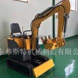 小型挖掘机 放心品质履带式挖掘机 厂家直销