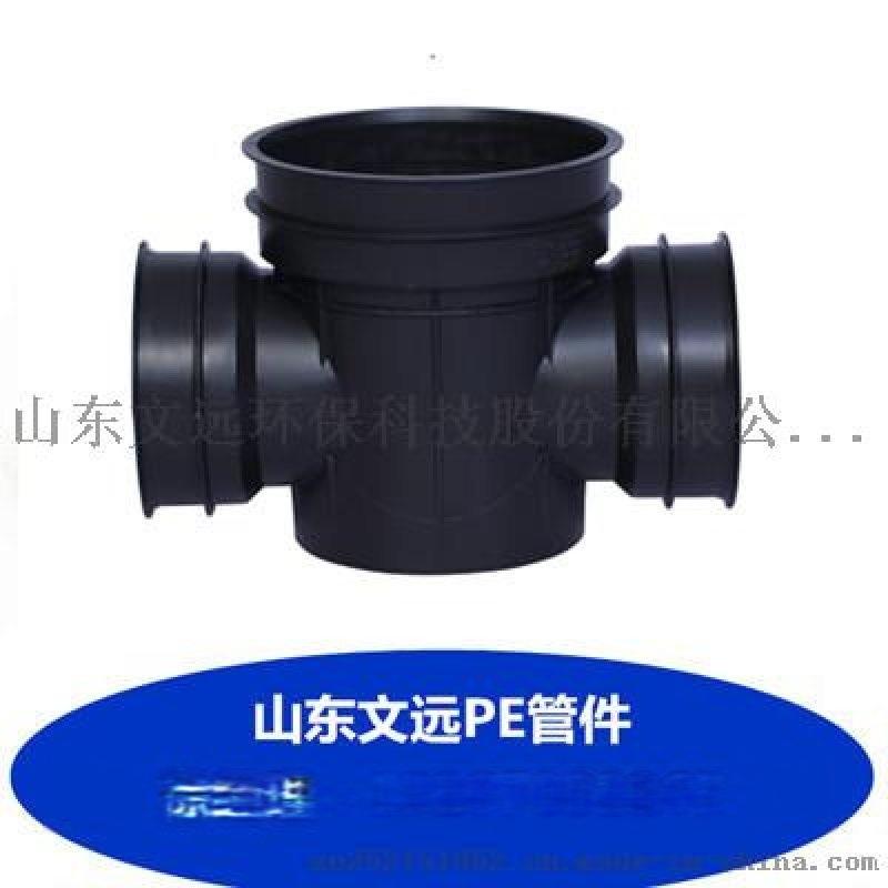 山西污水流槽起始井/呂梁雨水沉彎頭井/陽泉塑料檢查井