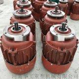 ZDY122-4電動葫蘆運行電機 起重運輸機械用