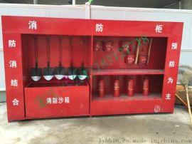 工地消防櫃 消防組合櫃 大型工地消防櫃展示櫃廠家