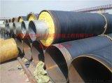 聚氨酯DN200保温管 常温聚氨酯直埋保温管 高温直埋聚氨酯保温管