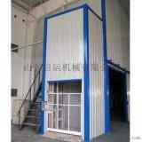 啓運銷售倉儲 立體車庫專用導軌式升降機   簡易貨梯  液壓貨梯 定製升降平臺