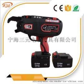 14.4VRT450鋰電池鋼筋捆扎機