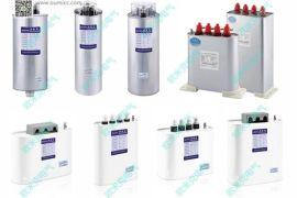 低压自愈式并联电容器