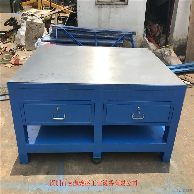 宏源鑫盛厂家按照客户要求定做各种规格飞模工作台 修模工作台