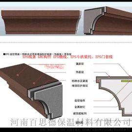 定做中高密度EPS泡沫板保温隔防震板 线条皆可定制