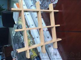 【铝格栅厂家木纹铝格栅】新型装饰材料