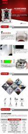 2寸聚丙烯气动隔膜泵 塑胶隔膜泵 英格索兰