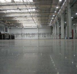 山东潍坊 混凝土密封固化剂 地坪固化剂防尘抗渗耐腐耐磨
