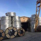 钢芯铝绞线240/30  架空导线价格 裸电缆厂家