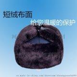 双冠冬季防寒防风棉安全帽电力工地施工棉雷锋帽