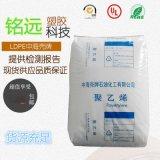 高流动 抗静电低密度聚乙烯LDPE 上海石化 D015