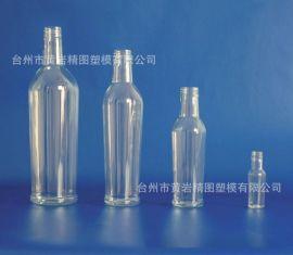 进口塑料瓶 PETE食用油瓶 香油瓶 PET麻油瓶 山茶油瓶
