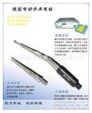 WDZ-2000微型電動手術吸引刀,上海晶傑吸引刀