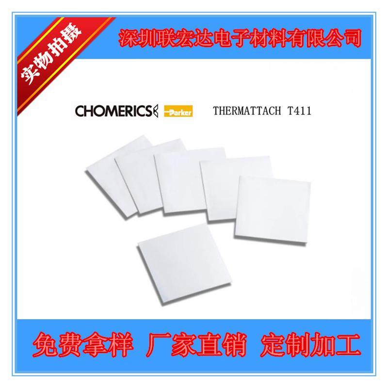 Chomerics固美丽T411导热胶带 尺寸25.4*25.4mm,可模切成型