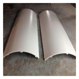弧形包住铝单板 定制白色氟碳2.0圆弧铝单板幕墙