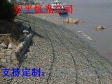 河道治理护坡用石笼网 河道护坡格宾石笼网 量大优惠