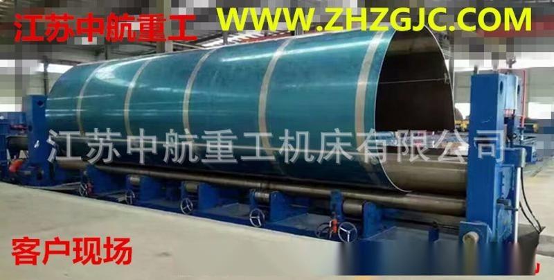長期批發特大重型卷板機 特長液壓數控四輥卷板機 工廠現貨