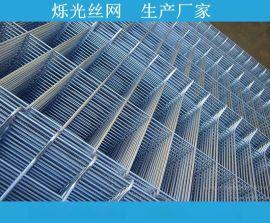 钢筋网片 建筑护栏网片 焊接钢丝网片厂家直销