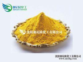 聚合氯化铝 PAC 30含量 工业水处理原料