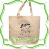 購物袋(WD)