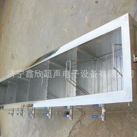 供应化纤行业 钢筘超声波清洗机XCK-580 济宁鑫欣质量保障