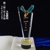 展鵬圖鷹琉璃水晶獎盃  年度團體獎盃貢獻獎盃