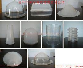 高級塑料PC汽車後燈罩模具