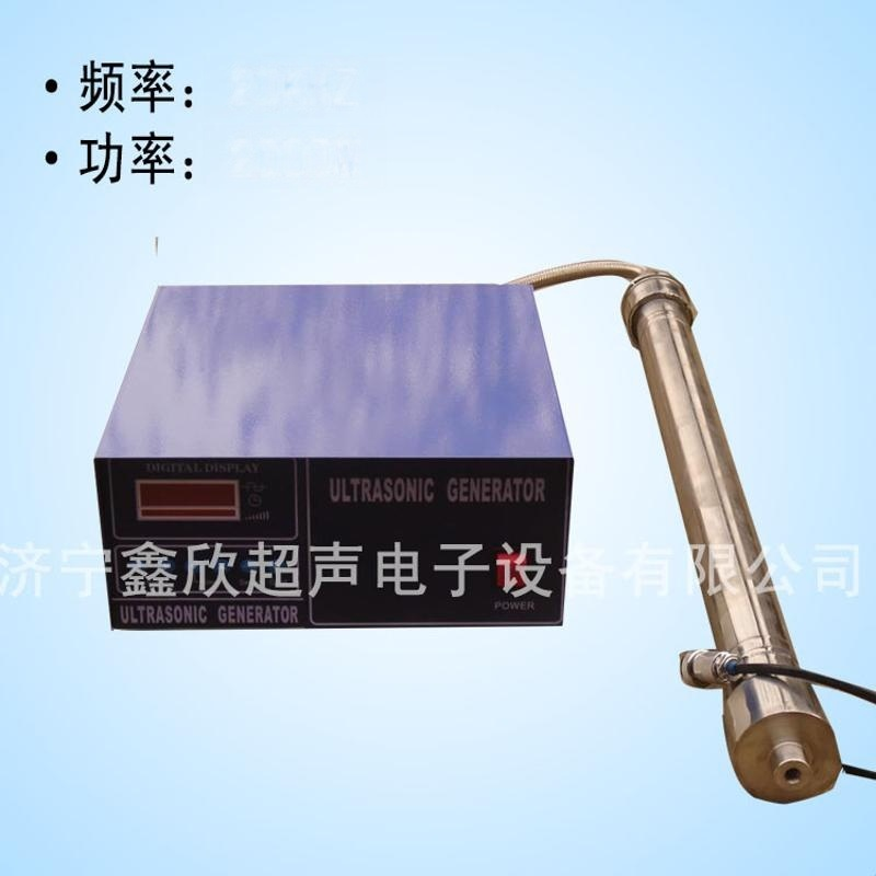 济宁鑫欣  供应优质 超声波振动棒  清洗彻底