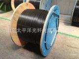 供应【太平洋】GYTA33 直埋光缆 铠装光缆 通信光纤光缆厂家直销