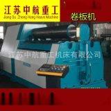 特價熱銷新款數控W12四輥卷板機 全自動四輥卷板機 品質保證