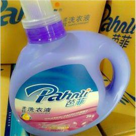 专业供应品牌日化用品直销 芭菲洗衣液厂家货源低价促销