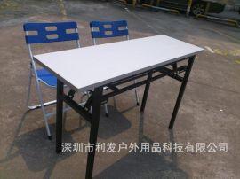 折疊培訓臺升級版雙層雙彈簧培訓桌結實穩固利發