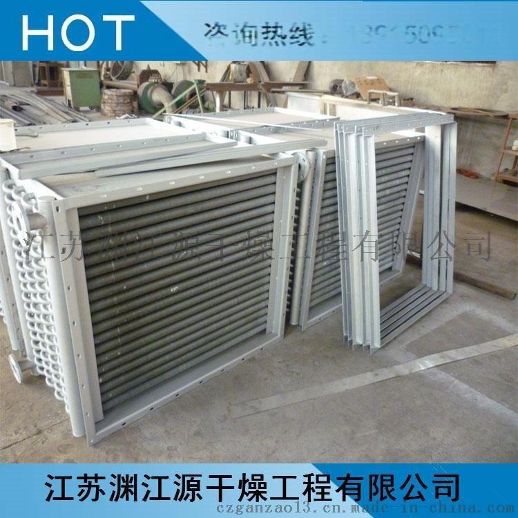 竹制品烘干换热器 空气预热器 导热油换热器