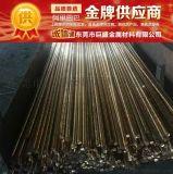 广东磷铜棒 广东磷铜棒厂家 广东磷铜棒批发