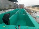 许昌PVC软板内衬PVC软塑水泥池防腐车间地坪防腐