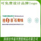 石膏线条收缩膜低价出售石膏角线外包装袋生产厂家PVC环保热收缩膜石膏线专用