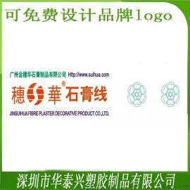 石膏线条收缩膜低价**石膏角线外包装袋生产厂家PVC环保热收缩膜石膏线专用