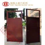 钢制平开门 钢板门 复合门 教室门 工厂门