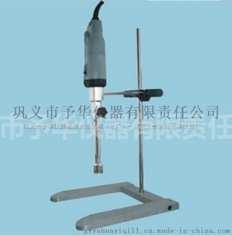 均质乳化系统反应器 真空无菌制造乳膏产品的**设备