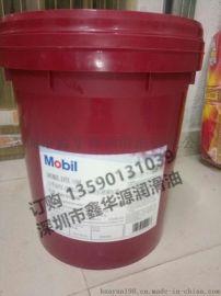 美孚DTE 16M抗磨液压油,美孚ISO VG68#号液压油