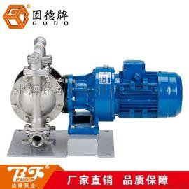 特殊介质的输送用DBY3-40固德牌电动隔膜泵厂家