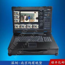 19寸工业便携机工控一体机定制  笔记本空机箱加固电脑视频采集