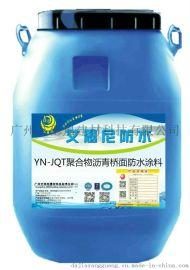 艾思尼供应环氧基硅烷改进型浸渍液施工说明