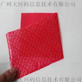 揭显哑面红色标签/VOID标签贴纸/红色38u防伪标签/哑面标签